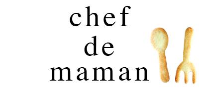 【熊本】料理教室 chef de maman〜シェフドママン〜